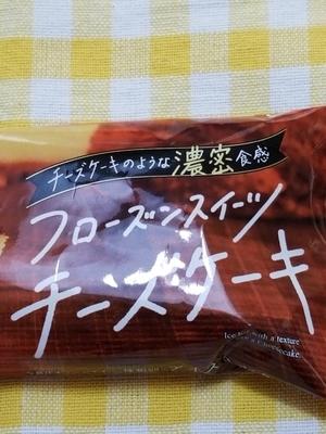f:id:mac-jinsei-blog:20190425014359j:plain