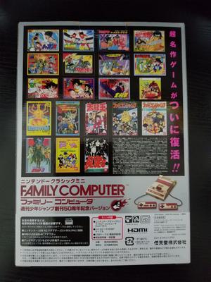 f:id:mac-jinsei-blog:20200116011000j:plain