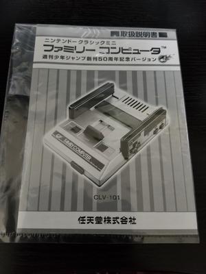 f:id:mac-jinsei-blog:20200116011047j:plain