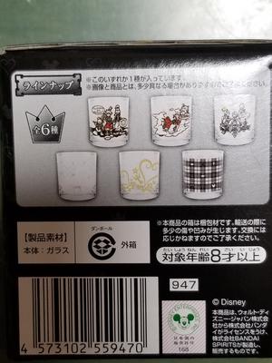 f:id:mac-jinsei-blog:20200923233101j:plain