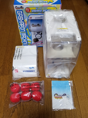 f:id:mac-jinsei-blog:20200924004200j:plain