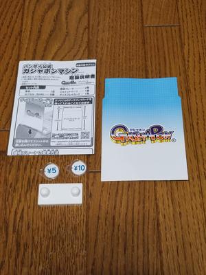 f:id:mac-jinsei-blog:20200924004259j:plain
