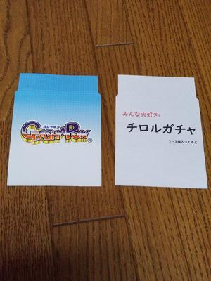 f:id:mac-jinsei-blog:20200924004529j:plain