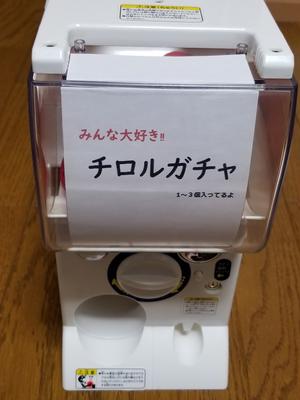 f:id:mac-jinsei-blog:20200924004614j:plain