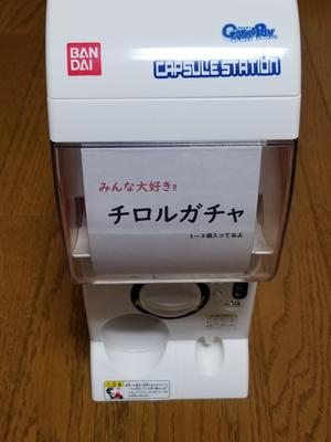 f:id:mac-jinsei-blog:20200924004625j:plain