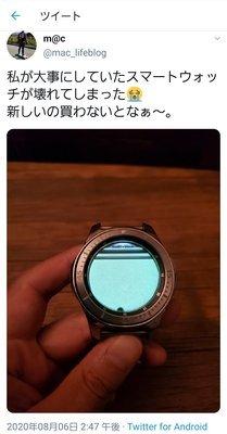 f:id:mac-jinsei-blog:20210108214559j:plain