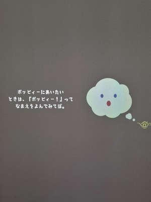f:id:mac-jinsei-blog:20210117012535j:plain