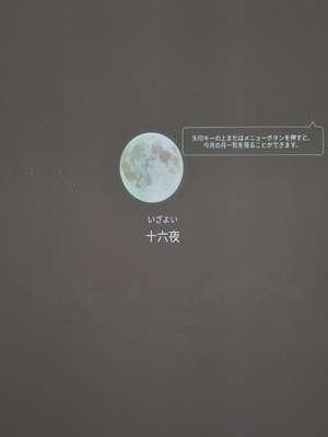 f:id:mac-jinsei-blog:20210117012557j:plain
