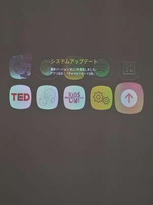 f:id:mac-jinsei-blog:20210117012618j:plain