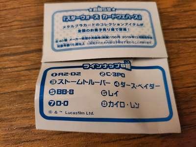 f:id:mac-jinsei-blog:20210905234917j:plain