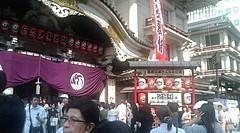20090716-10東京 東銀座 歌舞伎座