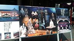 20090716-14東京 東銀座 歌舞伎座
