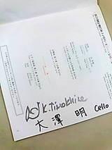 20071130_osawa