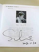 20071130_seikyo