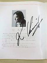 20071130_kazune