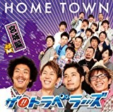 HOME TOWN 宮城編