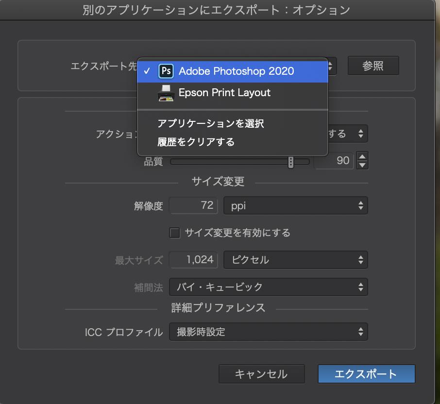 f:id:mac_papa:20200510181347p:plain