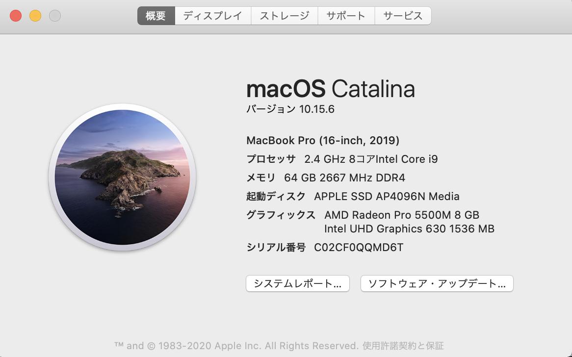 f:id:mac_papa:20200922223019p:plain