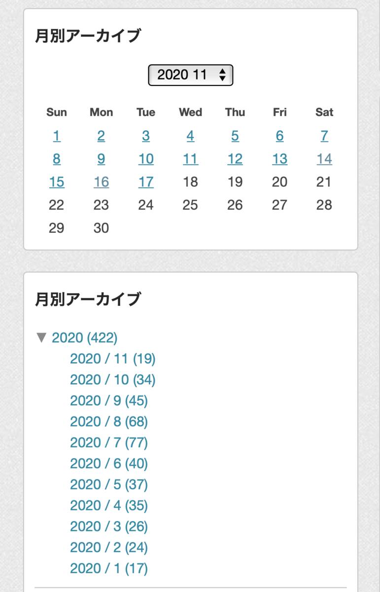 f:id:mac_papa:20201118201643p:plain