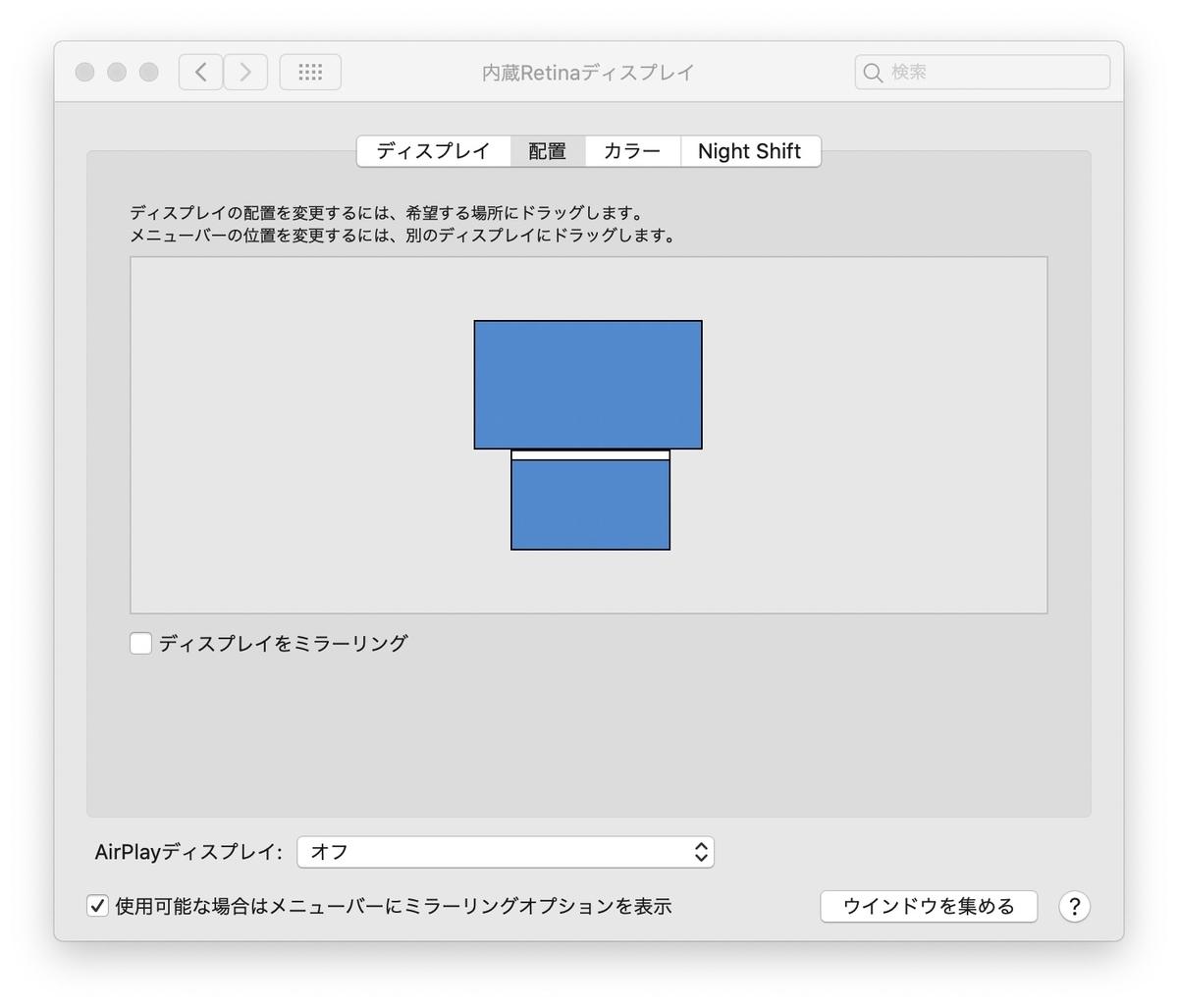 f:id:mac_papa:20210121213202j:plain