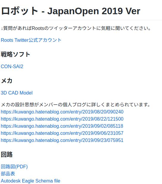 f:id:macakasit:20200325075451p:plain