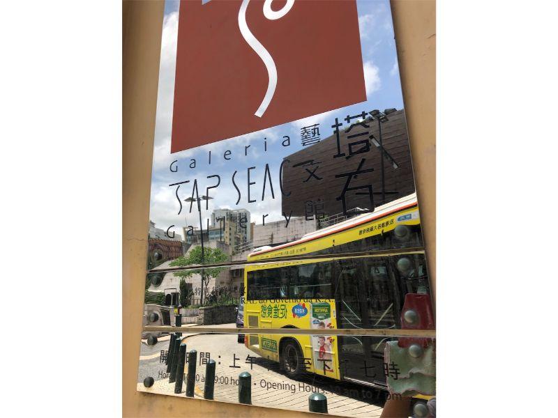 f:id:macao-guide:20190825130517j:plain
