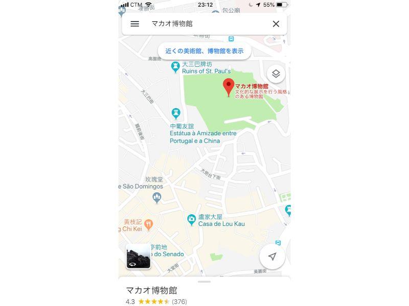 f:id:macao-guide:20190826091932j:plain