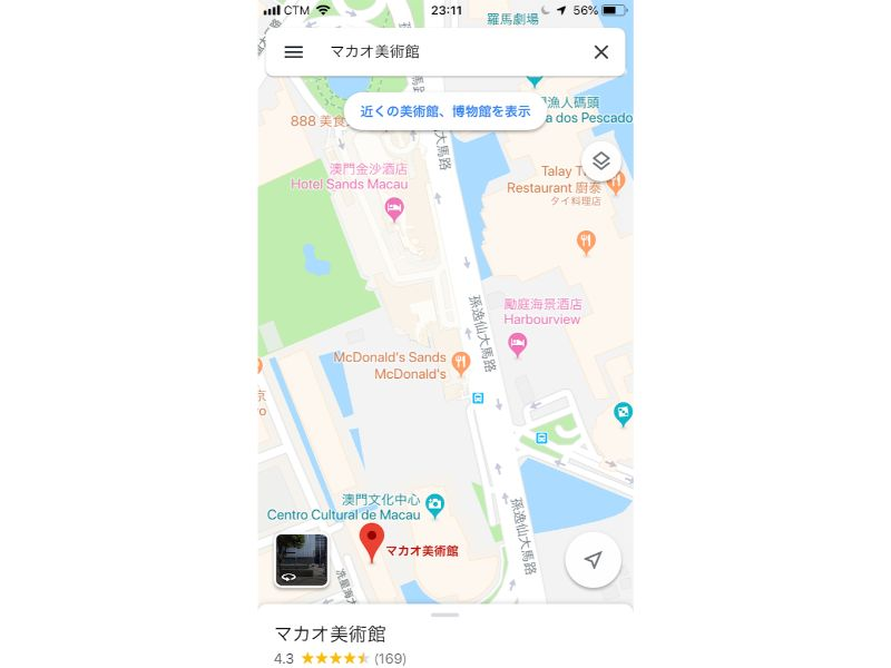 f:id:macao-guide:20190826092638j:plain