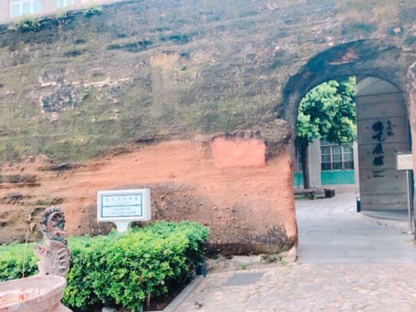 マカオ 旧城壁