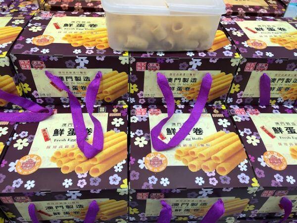 広東語 買い物 クッキー