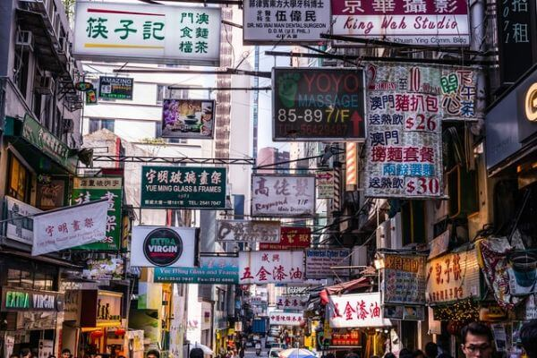 香港 コロナ 旅行