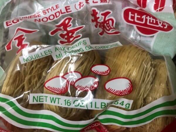 香港 たまご麺 レシピ