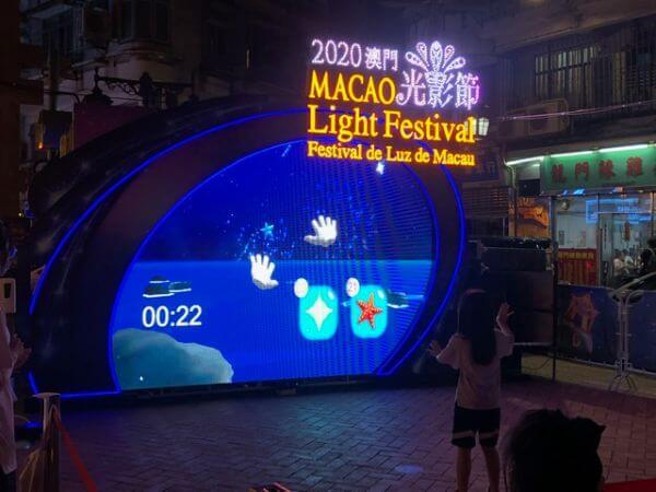 マカオライトフェスティバル 2020