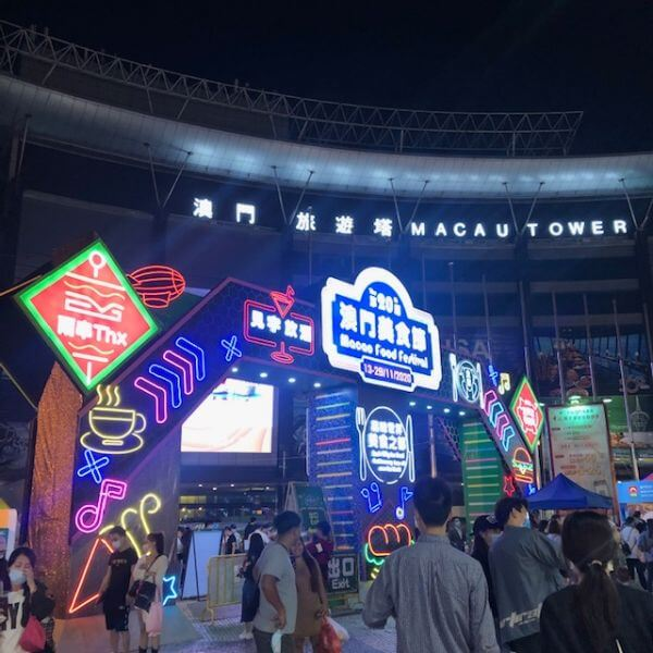 マカオ フードフェスティバル