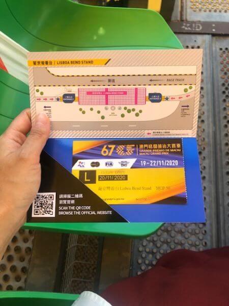 マカオGP チケット