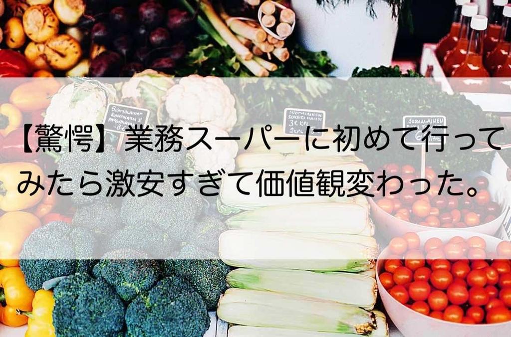 f:id:macbookairdekasegitai:20190205151716j:plain