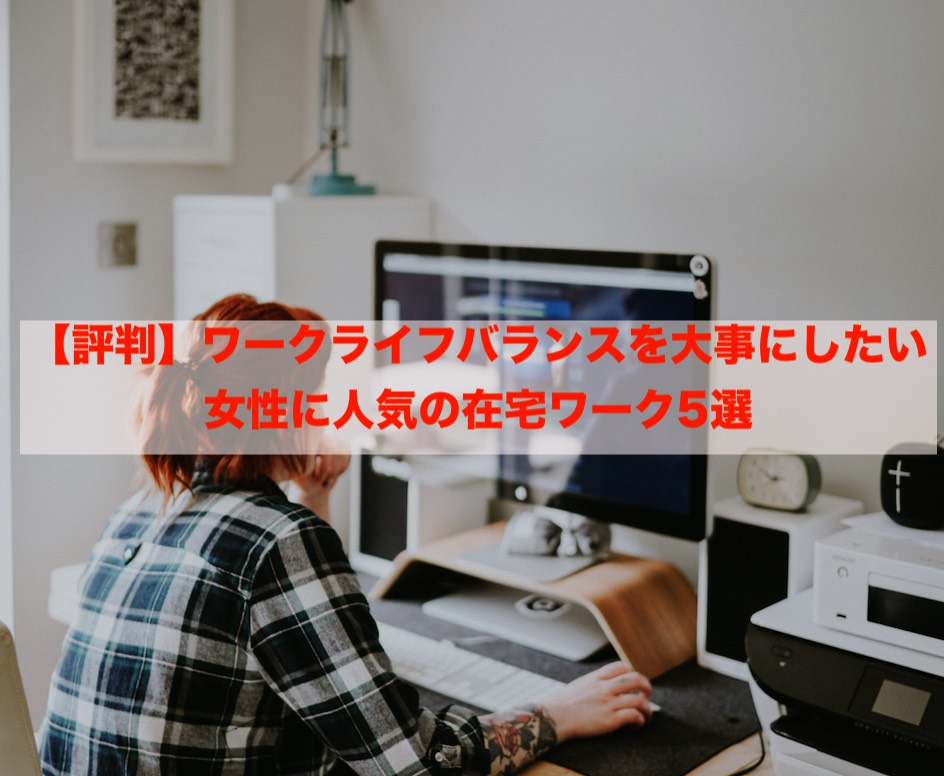 f:id:macbookairdekasegitai:20190303020356j:plain