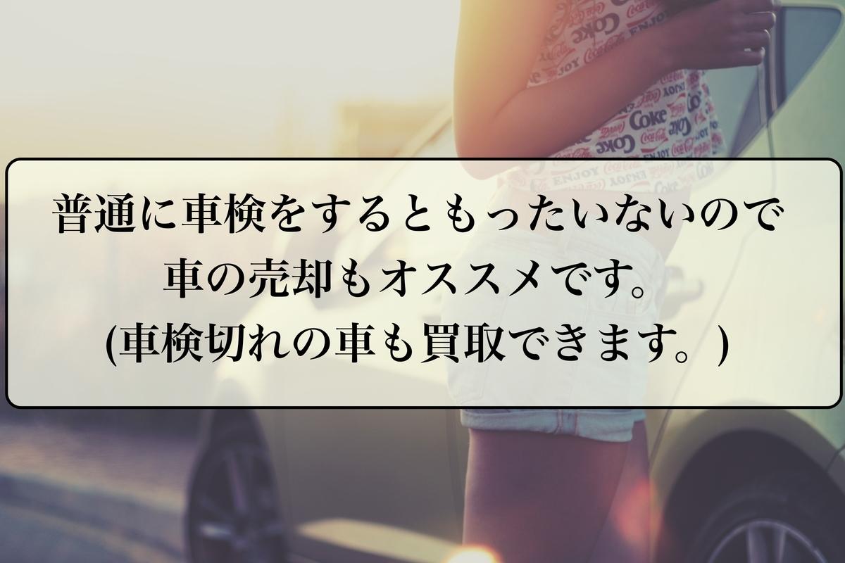 f:id:macbookairdekasegitai:20190709080127j:plain