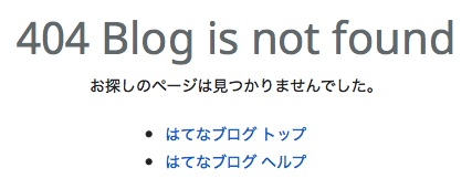 404-blog-is-not-found