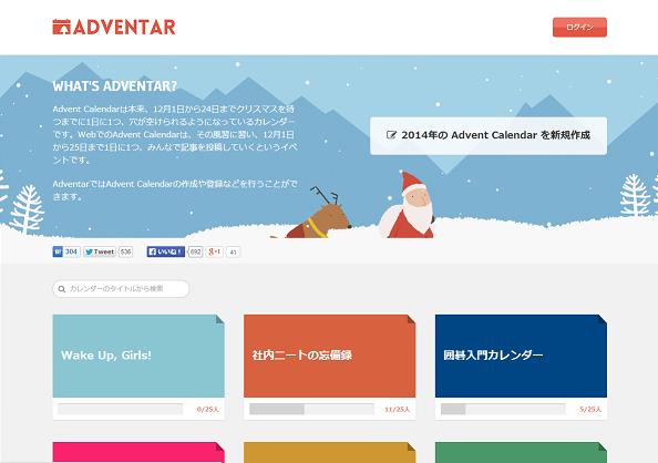 adventcal_01