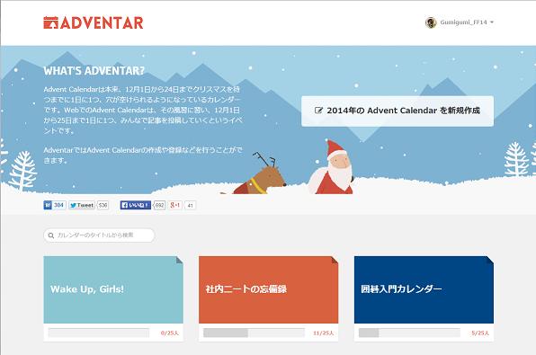 adventcal_03