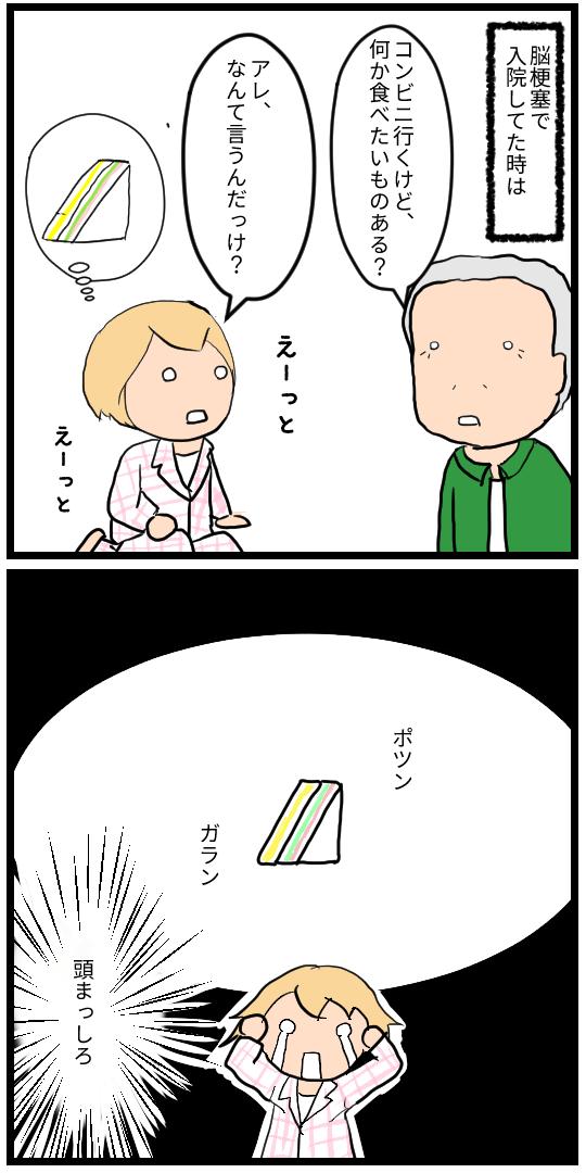 2 まっしろ