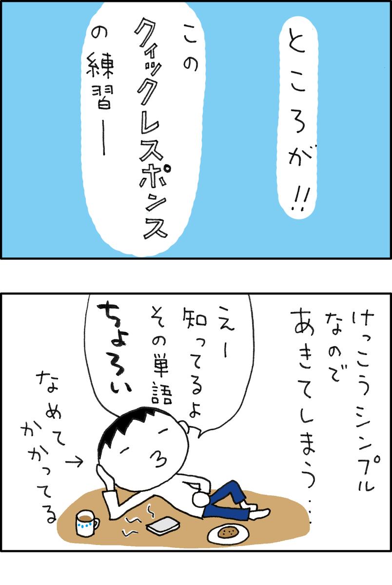 tm02-7