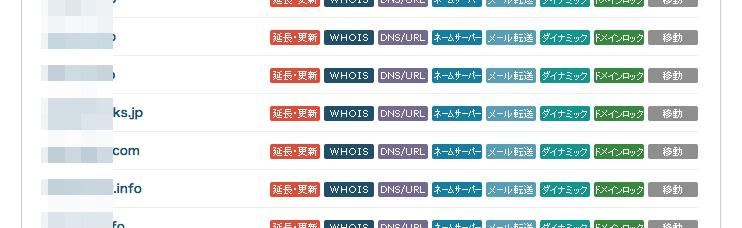 f:id:macdaisuki2012:20171110222720j:plain