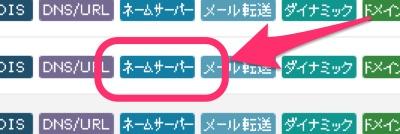 f:id:macdaisuki2012:20171110222743j:plain