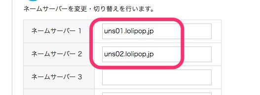 f:id:macdaisuki2012:20171110222826j:plain