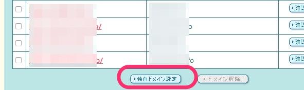f:id:macdaisuki2012:20171117205948j:plain