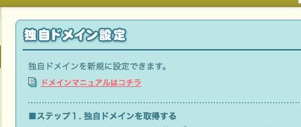 f:id:macdaisuki2012:20171117210024j:plain