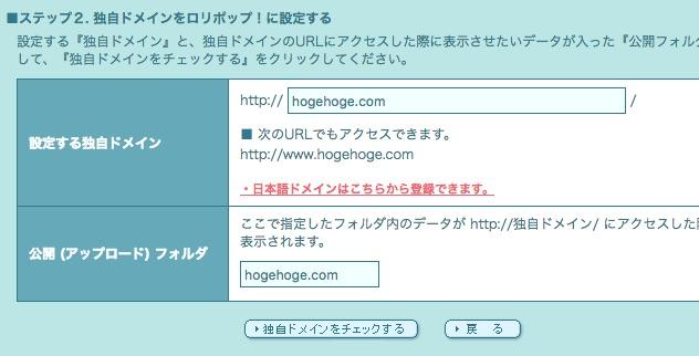 f:id:macdaisuki2012:20171117210049j:plain