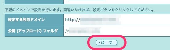 f:id:macdaisuki2012:20171117210112j:plain